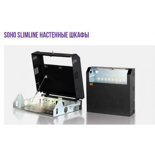 """изображение 19"""" Шкаф настенный SlimLine SOHO 3U+2U 510x500x140 мм"""